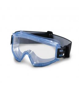 Очки с непрямой вентиляцией ЗН11 PANORAMA super (PC)